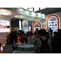 2015上海有机蜂产品博览会