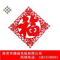 2015热销新春节装饰年画 立体无纺布 可定做