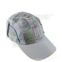 帽子男夏季欧美女棒球帽户外速干透气运动网帽太阳帽登山遮阳帽子