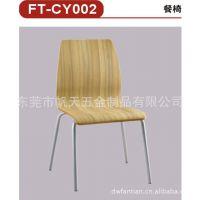 高档曲木压布餐椅[帆天餐厅家具配件]专业生产餐厅餐椅台脚五金件