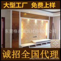 【生产厂家】室内装饰材料 客厅背景墙 会所背景墙 仿玉石背景墙