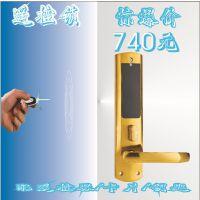 遥控锁 密码指纹遥控锁 刷卡遥控锁