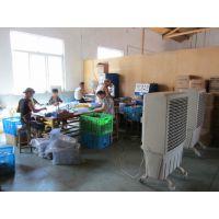 供应丝印车间降温水冷风机/旭丰水冷空调/水帘空调
