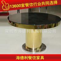 热卖 一人一锅暗装炉子两立柱不锈钢火锅桌 火锅电磁炉餐桌 定做