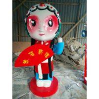 玻璃钢公仔玩偶广州雕塑厂家专业制作