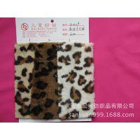 SK-0532#供应豹纹印花长毛绒加厚平绒人造毛高档服装面料