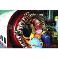 上海环利机电有限公司维修电机专家