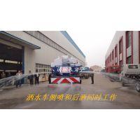 漳州市东风145洒水车专卖店,洒水车工作视频