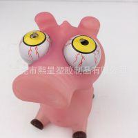 新款出口欧美爆眼公仔 搪胶发泄娃娃 PVC挤眼塑胶儿童玩具定制