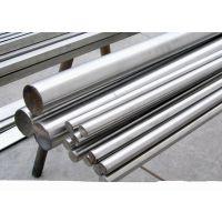 供应优质904L不锈钢管
