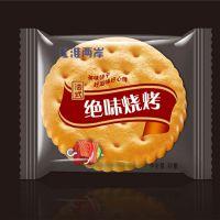 安徽阜阳特产饼干 江淮两岸 法式绝味烧烤薄饼 美味饼干 整箱批发