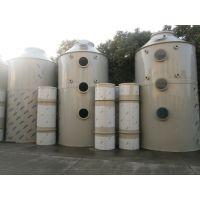 酸雾净化器 酸雾净化塔 碱液吸收塔 中和塔 洗涤塔