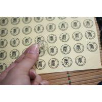 西安元盛PVC不干胶标签印刷元盛印务|西安静电贴制作