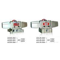 台湾台辉TAI-HUEI电磁阀AD15-304 AS15-302 AS15-303 欢迎订购