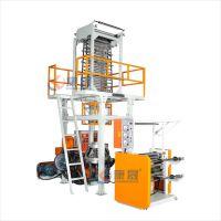 供应广东专业生产高低压吹膜机 共挤吹膜机 高压吹膜机 低压吹膜机生产厂家