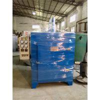 热处理用箱式炉 金力泰RX3-75-9型炉厂家直销价