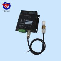 建大仁科RS-WS-ETH-D无线以太网型温湿度传感器 网口上传单探头 山东济南