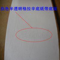 条码纸定做珠宝标签定做防水标签生产厂家免费开模100平方起订