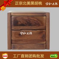 苏州实木家具工厂直销合和木缘北美黑胡桃床头柜简约现代