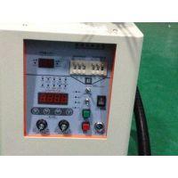 供应泰斗机电30KW超音频钎焊机设备,高频焊接设备