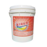 重庆海石花优级品洗涤油污乳化剂配方分析