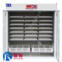 湖南2000枚全自动孵化机、中型孵化设备双温双控系统【瑞泰】厂家直销