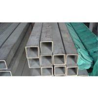供应不锈钢方管矩形管、不锈钢弯管异型管椭圆管