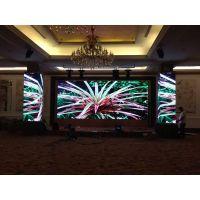 陆丰户外LED大屏幕预算报价/迪亚尼科技户外全彩显示屏供应