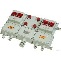 北京厂家直供防爆动力控制配电箱裕泰防爆优质产品