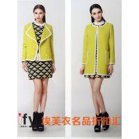 【Mainlog】米拉格 女装品牌折扣 以时尚,大方,优雅的设计风格一手货源