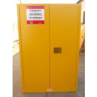 南京厂家直销 钢瓶酒精防爆柜 阻燃防爆柜 安防设备柜