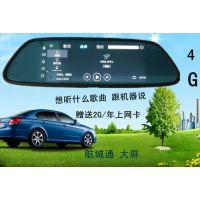 航城通 高清行车记录仪 8寸ISP高清 HC600