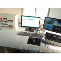 商品混凝土搅拌站控制操作系统