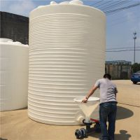 华社15吨锥底复配罐大型外加剂复配罐设备