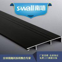 南墙铝合金踢脚线墙贴 地脚线防水橱柜 踢脚板墙角线瓷砖实木PVC