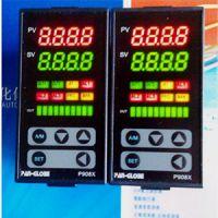 可编程式温控器可编程式温控器台湾泛达温控器可控硅调压器