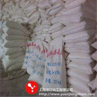 橡塑级高岭土生产厂家 涂料级煅烧高岭土