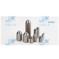 304不锈钢波珠螺丝 定位珠 弹簧球头柱塞钢珠紧钉M3M4M5M6M8M10