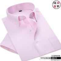 黄岛衬衫工装定制|订制衬衫职业装|正装衬衣衬衫工作服定做