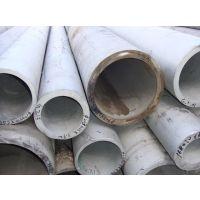 宝钢不锈钢304厚壁无缝钢管规格现货