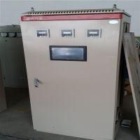 潍坊卓智 生产 GCS低压配电柜 低压成套电气设备 厂家