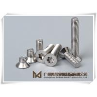 供应大量生产 不锈钢304/201/316 国标GB2673 梅花槽沉头机钉 规格齐全现货出售
