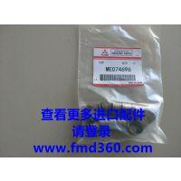 三菱气门油封ME074696三菱进口发动机
