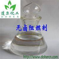 道尔硅橡胶阻燃剂doher-601R优势