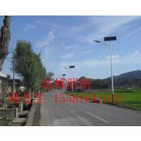 湖北大冶LED路灯厂家 浩峰农村太阳能LED路灯价格