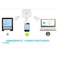 信锐智能营销无线AP(图)|工业级无线ap|无线