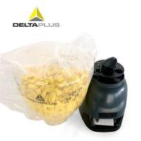 代尔塔103108分配器 500副一套耳塞 防噪效果极佳工作学习降噪音耳塞