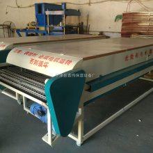XD-6电加热腹膜纸纸塑分离机技术 牛皮纸袋纸塑分离机生产线厂家