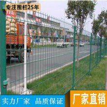 圈山圈地边框护栏茂名 湛江养殖围栏网 阳江堤坝菱形安全网