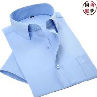 青岛衬衫订做|黄岛长袖免烫韩版衬衫平度职业装修身衬衣定制